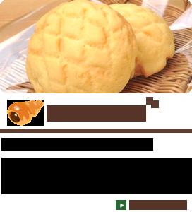 クラフトパン